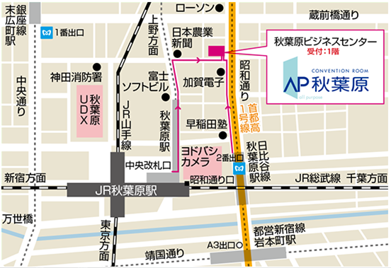 AP秋葉原.png